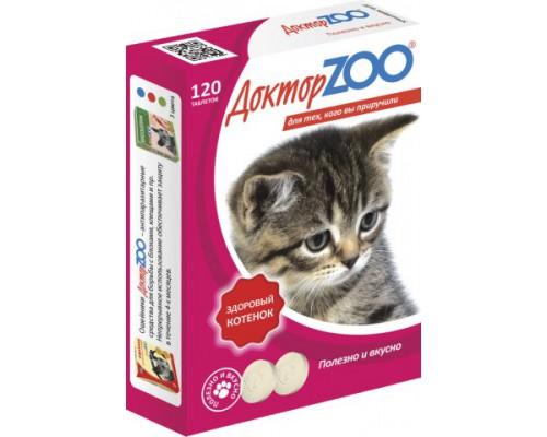 Доктор ZOO витамины для Котят 120 таб