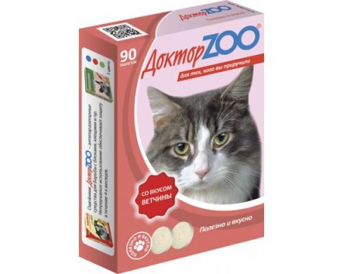 Доктор ZOO витамины для кошек со вкусом Ветчины 90 таб