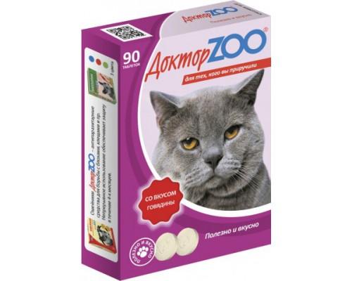Доктор ZOO витамины для кошек со вкусом Говядины 90 таб