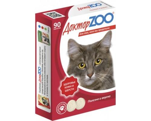 Доктор ZOO витамины для кошек с таурином Здоровье кожи и шерсти 90 таб