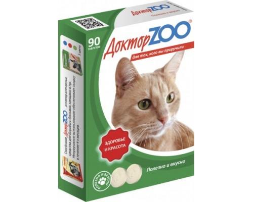 Доктор ZOO витамины для кошек с таурином и L-каратином Здоровье и красота 90 таб
