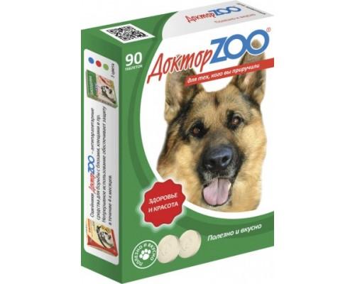 Доктор ZOO витамины для собак с L-карнитином Здоровье и красота 90 таб