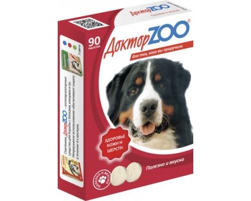 Доктор ZOO витамины для собак с биотином Здоровье кожи и шерсти 90 таб
