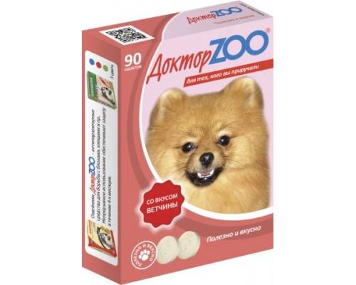 Доктор ZOO витамины для собак со вкусом Ветчины 90 таб