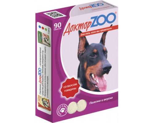 Доктор ZOO витамины для собак со вкусом Говядины 90 таб