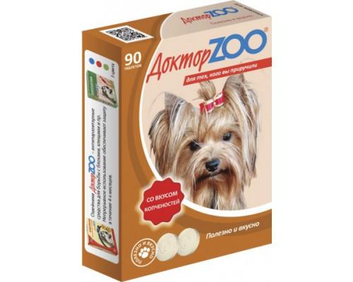 Доктор ZOO витамины для собак со вкусом Копченостей 90 таб