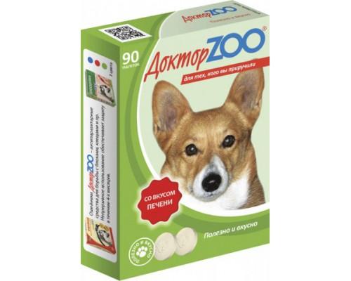 Доктор ZOO витамины для собак со вкусом Печени 90 таб