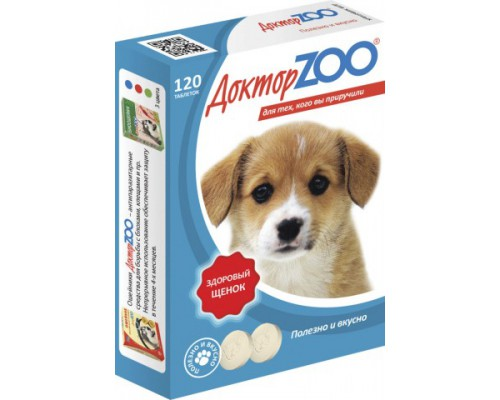 Доктор ZOO витамины для щенков 120 таб