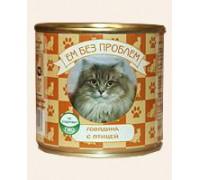 ЕМ БЕЗ ПРОБЛЕМ консервы для кошек Говядина с птицей. Вес: 250 г