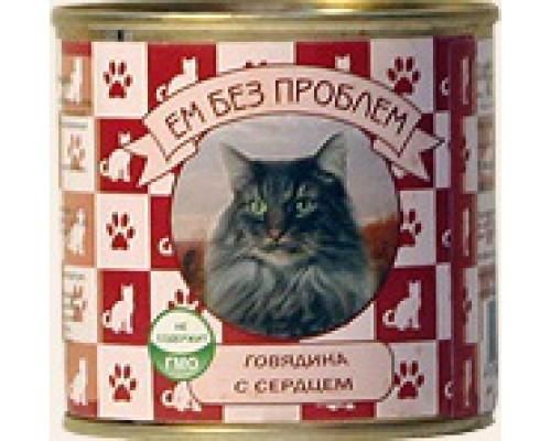 Ем без Проблем консервы для кошек Говядина с сердцем. Вес: 410 г
