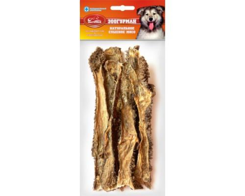 ЗООГУРМАН Лакомство для собак Рубец говяжий большой. Вес: 60 г