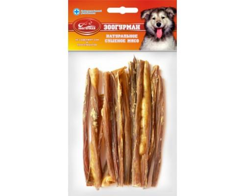 ЗООГУРМАН Лакомство для собак Соломка говяжья. Вес: 56 г