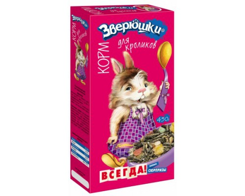 ЗООМИР Зверюшки корм для кроликов. Вес: 450 г