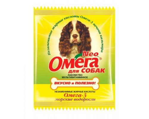 Омега Neo для собак Морские водоросли 15 таб саше (Витаминно-минеральный комплекс)