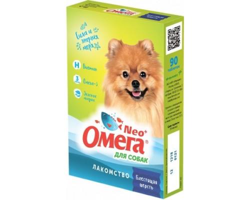 """ОМЕГА NEO+ лакомство для собак с Биотином """"Блестящая шерсть"""" 90 таб"""