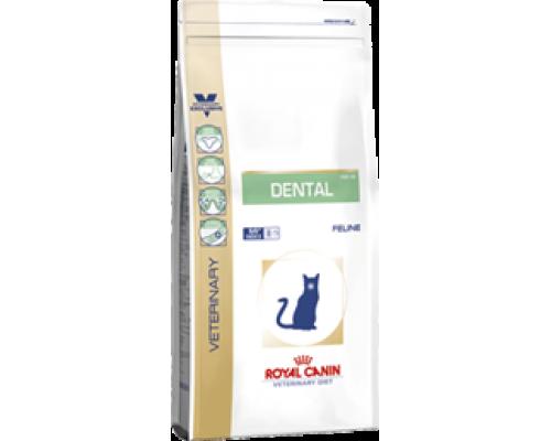 ROYAL CANIN DENTAL DSO 29 FELINE (ДЕНТАЛ ДСО 29 ФЕЛИН) диета для кошек для гигиены полости рта, чистки зубов. Вес: 1,5 кг