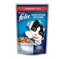 Феликс Аппетитные кусочки для кошек в желе говядина (Felix). Вес: 85 г