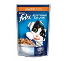 Феликс Аппетитные кусочки для кошек в желе индейка (Felix). Вес: 85 г