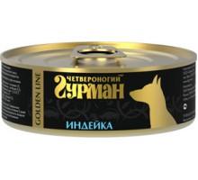 Четвероногий Гурман консервы для собак Голден индейка натуральная в желе. Вес: 100 г