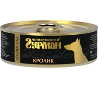 Четвероногий Гурман консервы для собак Голден кролик натуральный в желе