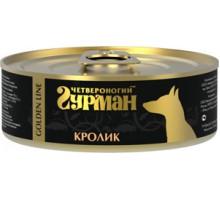 Четвероногий Гурман консервы для собак Голден кролик натуральный в желе. Вес: 100 г