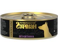 Четвероногий Гурман консервы для собак Голден ягненок натуральный в желе
