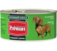 Четвероногий Гурман консервы для собак Готовый обед Потрошки с Рисом. Вес: 325 г