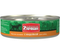 Четвероногий Гурман консервы для собак Мясное ассорти с Индейкой. Вес: 100 г