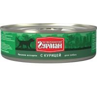 Четвероногий Гурман консервы для собак Мясное ассорти с Курицей. Вес: 100 г