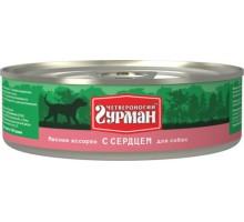 Четвероногий Гурман консервы для собак Мясное ассорти с Сердцем. Вес: 100 г