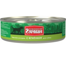 Четвероногий Гурман консервы для собак Мясное ассорти с Ягненком. Вес: 100 г