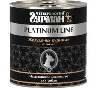 Четвероногий Гурман консервы для собак Платинум желудочки куриные в желе. Вес: 240 г