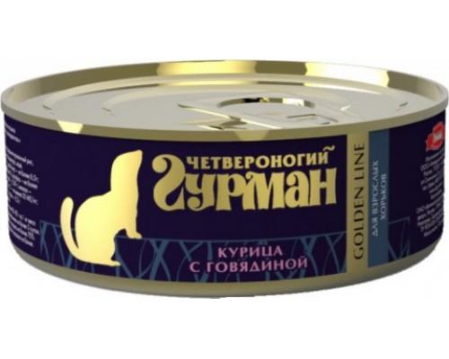 Четвероногий Гурман консервы для Хорьков Голден Курица с Говядиной в желе. Вес: 100 г