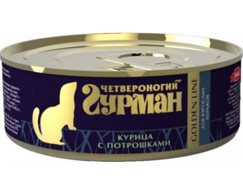 Четвероногий Гурман консервы для Хорьков Голден Курица с Потрошками в желе. Вес: 100 г