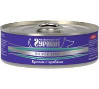 Четвероногий Гурман Серебряная линия консервы для собак Кролик с крабами в желе. Вес: 100 г