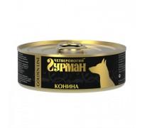 Четвероногий Гурман консервы для собак Голден конина натуральная в желе. Вес: 100 г