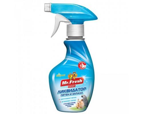 Mr.Fresh Expert 2в1 Ликвидатор запаха для клеток д/птиц и грызунов 200 мл (спрей)