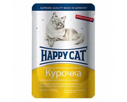 Happy Cat Паучи для стерилизованных кошек /курочка кусочки/ в соусем. Вес: 100 г