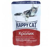 Happy Cat Паучи /кролик/ в соусе. Вес: 100 г