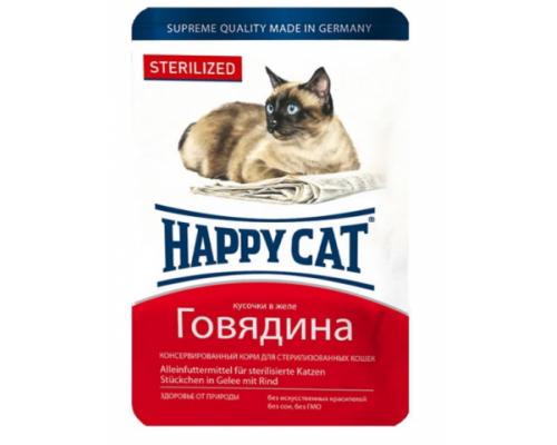 Happy Cat Паучи для стерилизованных кошек /говядина кусочки/ в желе. Вес: 100 г