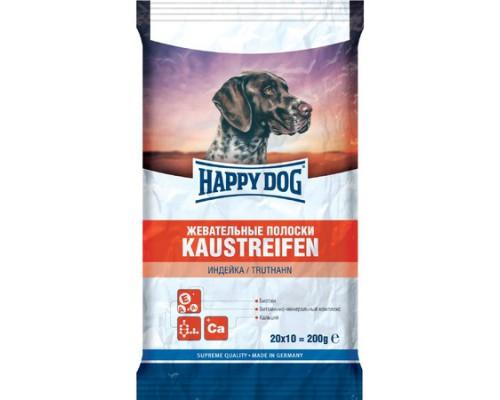 Happy Dog Полоски жевательные, индейка. Вес: 200 г