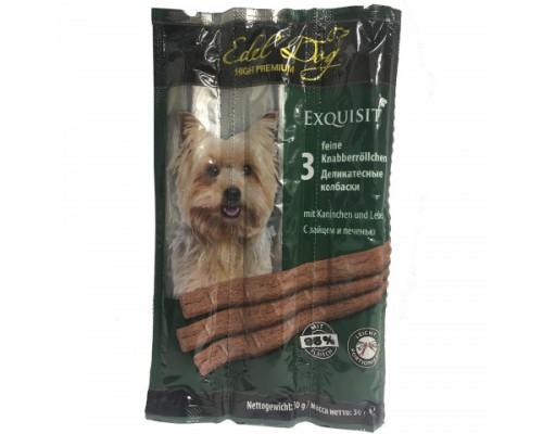 Edel Dog Колбаски, заяц, печень, 10г*3
