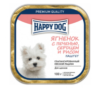 Happy Dog Ягнёнок с печенью, сердцем и рисом для щенков паштет. Вес: 100 г