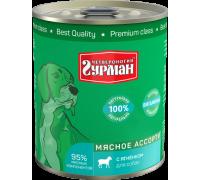 Четвероногий ГУРМАН консервы для собак Мясное ассорти с Ягненком. Вес: 340 г