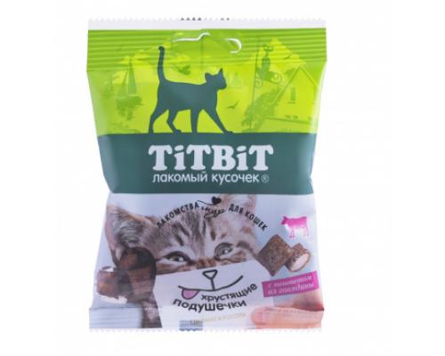 TiTBiT хрустящие подушечки для кошек с говядиной. Вес: 30 г