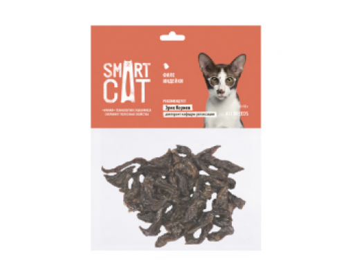 Smart Cat Филе индейки, 30 г