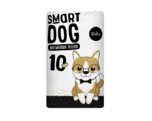 Smart Dog Впитывающие пеленки для собак 60х40, 10 шт
