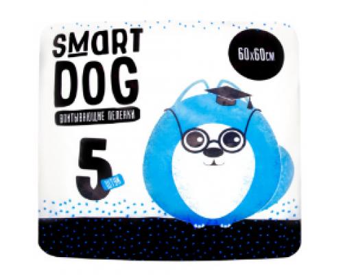 Smart Dog Впитывающие пеленки для собак 60х60, 5 шт