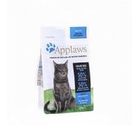 Applaws Беззерновой для кошек с Океанической рыбой (Cat Ocean Fish). Веc: 350 г