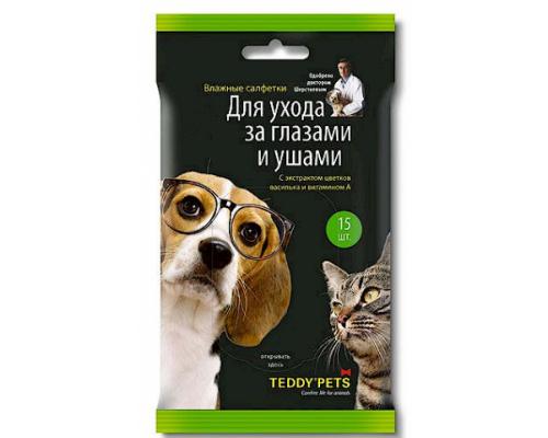 Teddy Pets Влажные салфетки для ухода за глазами и ушами (15 шт)